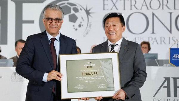 رسميا .. الصين تنظم أمم اسيا عام 2023