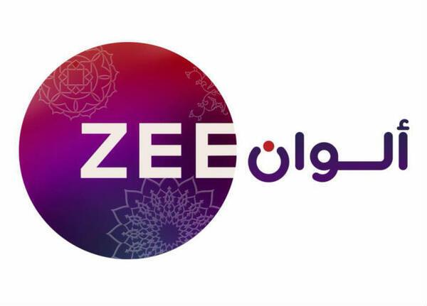 صورة تردد قناة زى ألوان الهندية zee alwan الجديد 2019 على نايل سات