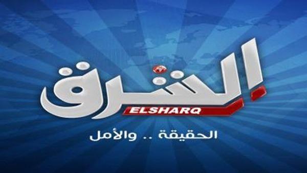 تردد قناة الشرق elsharq الجديد 2019 على جميع الاقمار