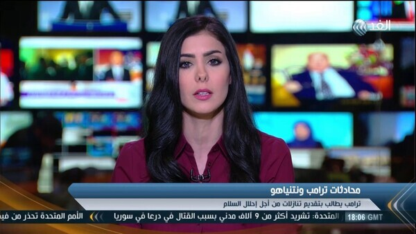 أمينة مهدي تحتفل بعيد ميلادها ال29