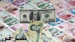 صورة سعر صرف العملة الأمريكية والعملة السعودية اليوم الأحد 27-10-2019 في البنوك المصرية والأسواق الموازية