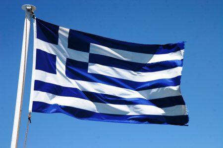 صورة موظفو وعمال القطاع الخاص في اليونان يبدأون إضرابًا لمدة 24 ساعة