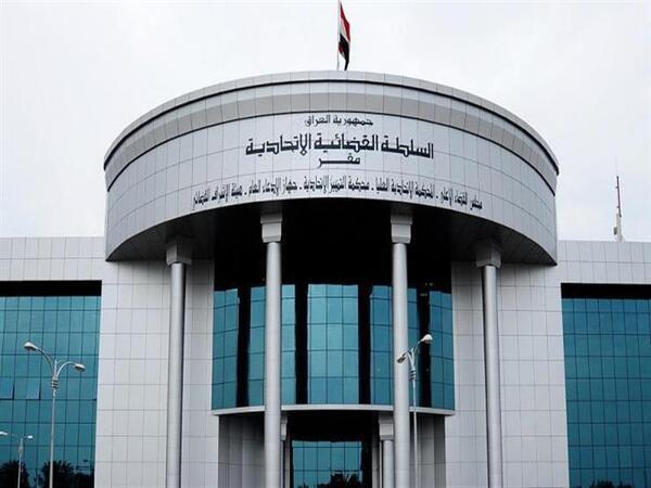 إحالة 9 مسؤولين بينهم وزراء القضاء بتهمة الفساد بالعراق