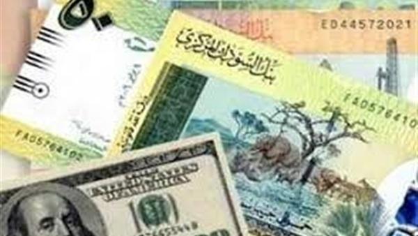 صورة سعر الجنيه السوداني اليوم السبت 5-10-2019 وأسعار العملات الأخري في البنوك والسوق السوداء