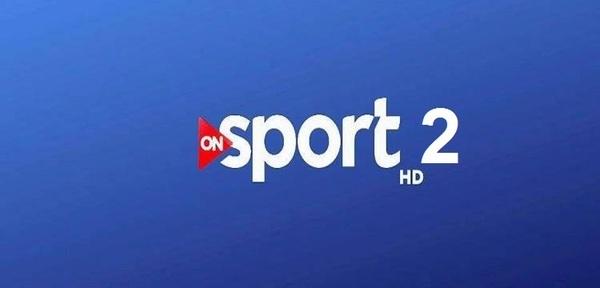 """صورة تردد قناة أون سبورت 2 تو """" On Sport 2020 """" الجديد على النايل سات"""