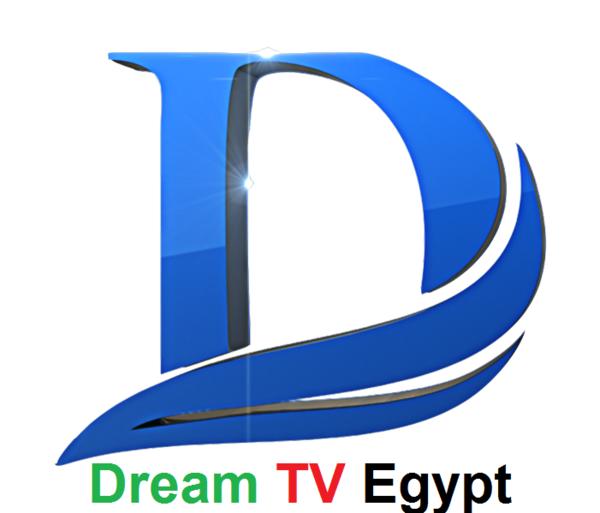 صورة تردد قناة دريم الجديد 2020 Dream TV Egypt المصرية الفضائية على النايل سات