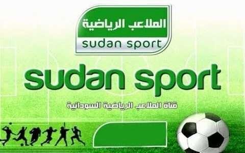 """تردد قناة سودان سبورت الجديد """" 2020 Sudan Sport """" قناة الملاعب الرياضية السودانية على عرب سات"""