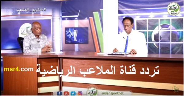 """صورة تردد قناة سودان سبورت الجديد """" 2020 Sudan Sport """" قناة الملاعب الرياضية السودانية على عرب سات"""