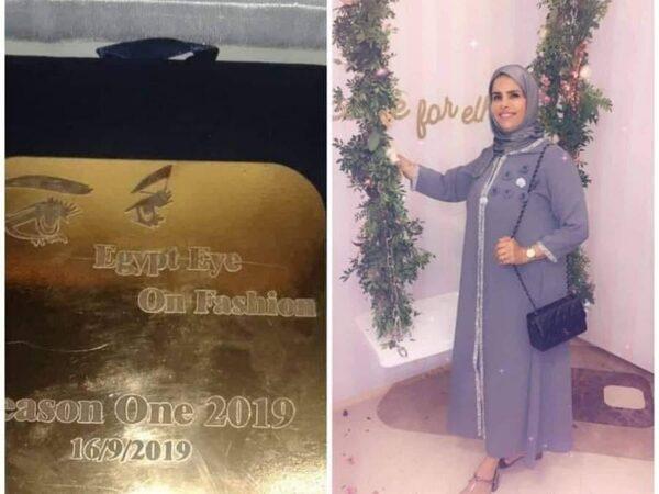 """ربيعة خرتة: سعيدة بتكريمي في مهرجان """"Egypt fashion """" كأفضل خبيرة تجميل في 2019"""