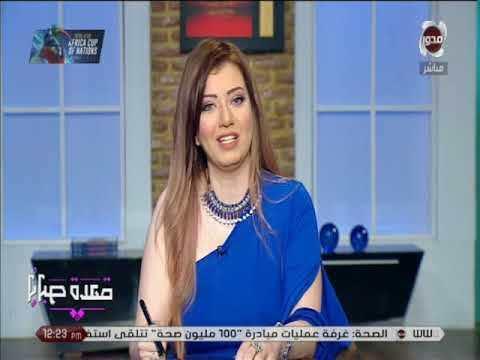 ياسمين سيف الدين تكشف عن برنامجها الجديد