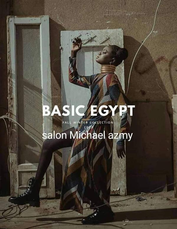 حسنة سليم وملكة جمال السودان يتألقان بلمسة ميشيل عزمي