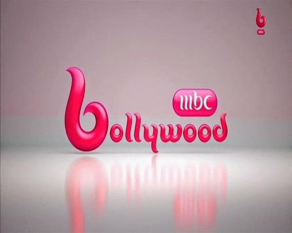 تردد قناة إم بي سي بوليوود MBC Bollywood 2020 على القمر الصناعي النايل سات