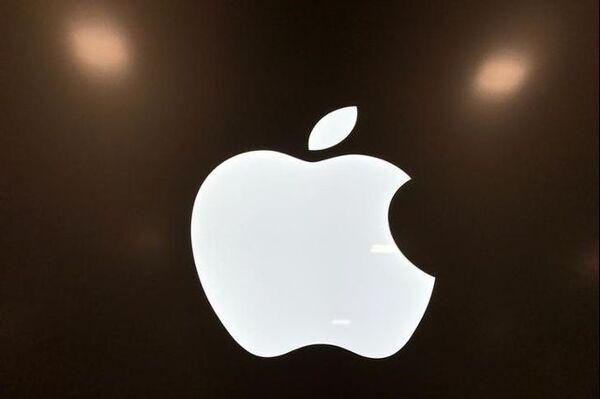 صورة تردد قناة ابل اليوم الجديد 2020 Apple Today على النايل سات والعرب سات