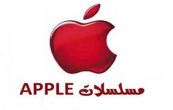صورة استقبل تردد قناة أبل مسلسلات الجديد 2020 Mosalsalat Apple على النايل سات والعرب سات
