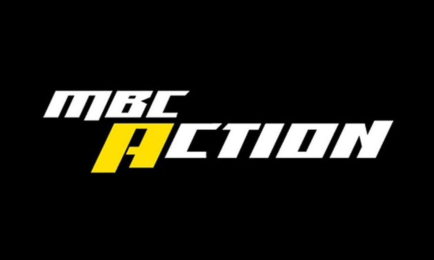 """صورة """"استقبل الان""""  تردد قناة إم بي سي أكشن الجديد 2020 MBC Action عبر القمر الصناعي نايل سات وعرب سات"""