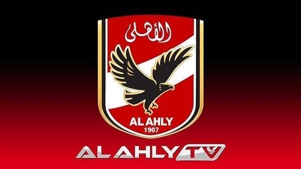 """صورة """"ضبط اشارة"""" تردد قناة الأهلي الجديد Al AHLY TV 2020 على النايل سات والعرب سات"""