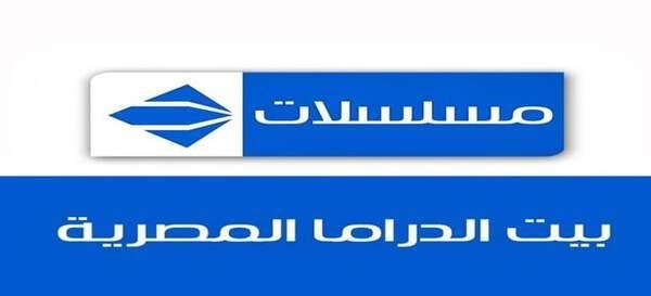 صورة تردد قناة الحياة مسلسلات الجديد 2020 Alhayat DRAMA على نايل سات وعرب سات
