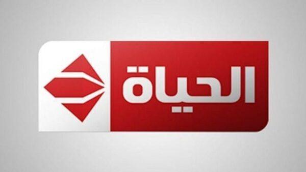 صورة تردد قناة الحياة الحمراء Alhayat الجديد 2020 على النايل سات والعرب سات