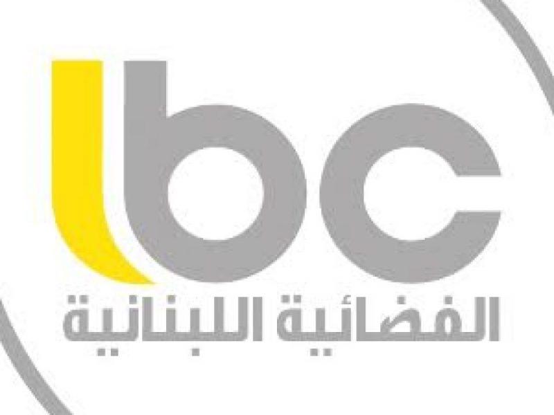 تردد قناة LBC Sat الجديد 2020 عبر النايل سات والعرب سات