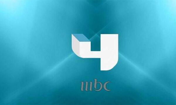 صورة تحديث اغسطس… أقوى إشارة تردد قناة Mbc 4 على النايل سات