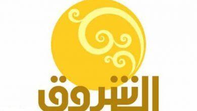 استقبل الان تردد قناة الشروق السودانية 2021 الجديد Ashorooq TV على النايل سات والعرب سات