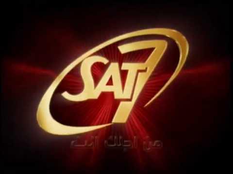 استقبل تردد قناة سات سفن العربية2021 Sat 7 على النايل سات