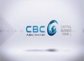اضبط تردد قناة سي بي سي أبوظبي CBC Abu Dhabi 2021 على النايل سات