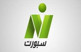 اضبط تردد قناة نايل سبورت الرياضية 2021 Nile sport على النايل سات