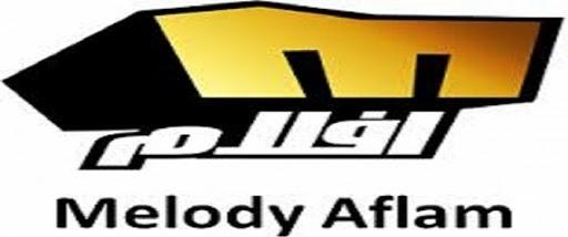 الان تردد قناة ميلودي أفلام 2021 Melody Aflam على النايل سات