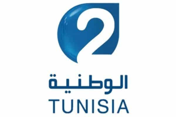 ضبط تردد قناة الوطنية التونسية2 الجديدTunisia Nat 2021 على نايل سات وعرب سات