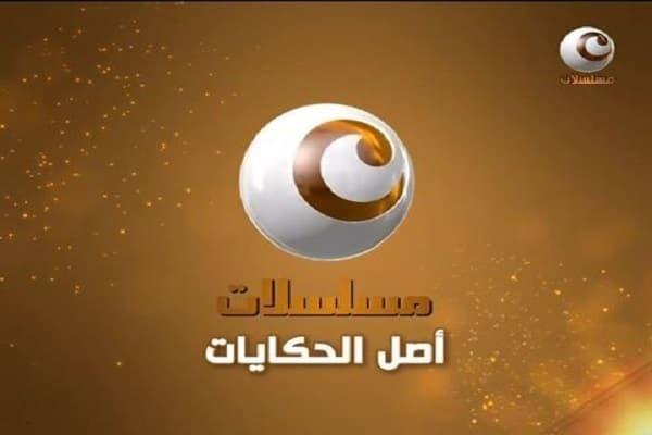 ضبط تردد قناة كايرو مسلسلات 2021 Cairo Mosalsalat على النايل سات