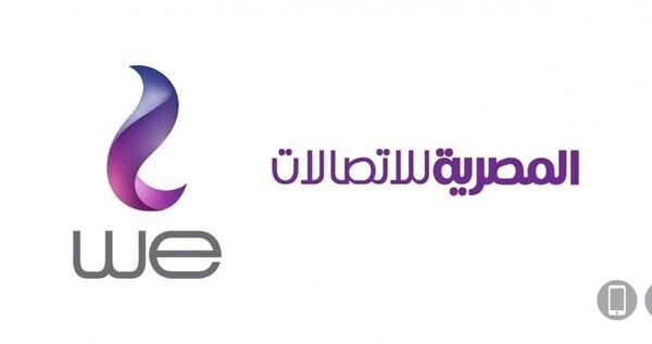 صورة استعلام فاتورة التليفون الأرضي 2020 عبر موقع المصرية للاتصالات billing.te.eg