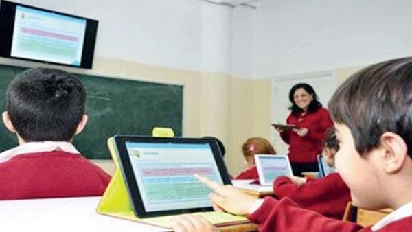 صورة darsak.gov.jo الاختبارات التقييمية || تسجيل منصة درسك التعليمية 2020