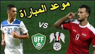 موعد مباراة سوريا وأوزبكستان