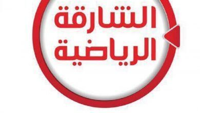 sharjah sports تردد قناة الشارقة الرياضية