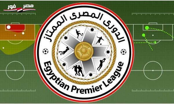 تعرف على قائمة الأكثر صناعة للأهداف في تاريخ الدوري المصري