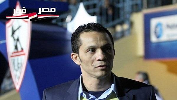 عبد الحليم علي: يحفز فريق الزمالك بعد مباراة تونجيت السنغالي