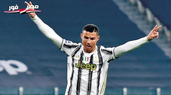 """""""انترميلان VS يوفنتوس"""" تردد قناة ليبيا الرياضية 2021LIBYA SPORT TV الناقلة لكاس إيطاليا"""