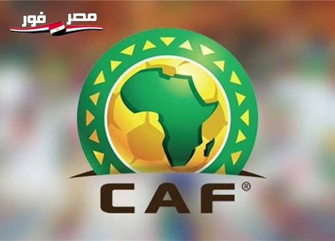 الكاف يضم طاقم حكام مصري للمشاركة في تصفيات أمم أفريقيا 17 بالجزائر