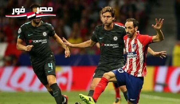 تشكيل تشيلسي في مواجهة أتلتيكو مدريد