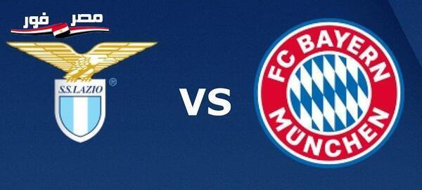 التشكيل الرسمي لمباراة لاتسيو وبايرن ميونخ في دوري أبطال أوروبا والقنوات الناقلة