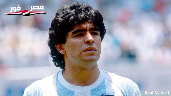 مفاجأة في سبب وفاة الأسطورة الأرجنتينية مارادونا