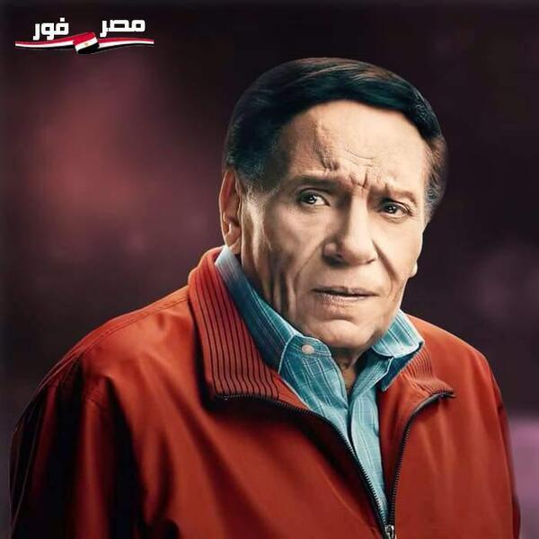 بسبب يسرا عادل إمام يتصدر ترند جوجل مصر فور