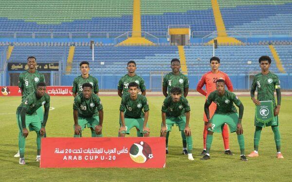 السعودية تتأهل إلى ربع نهائي كأس العرب تحت 20 عام